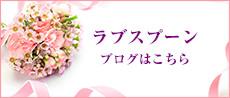 love_blog.jpg