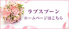 love_hp.jpg